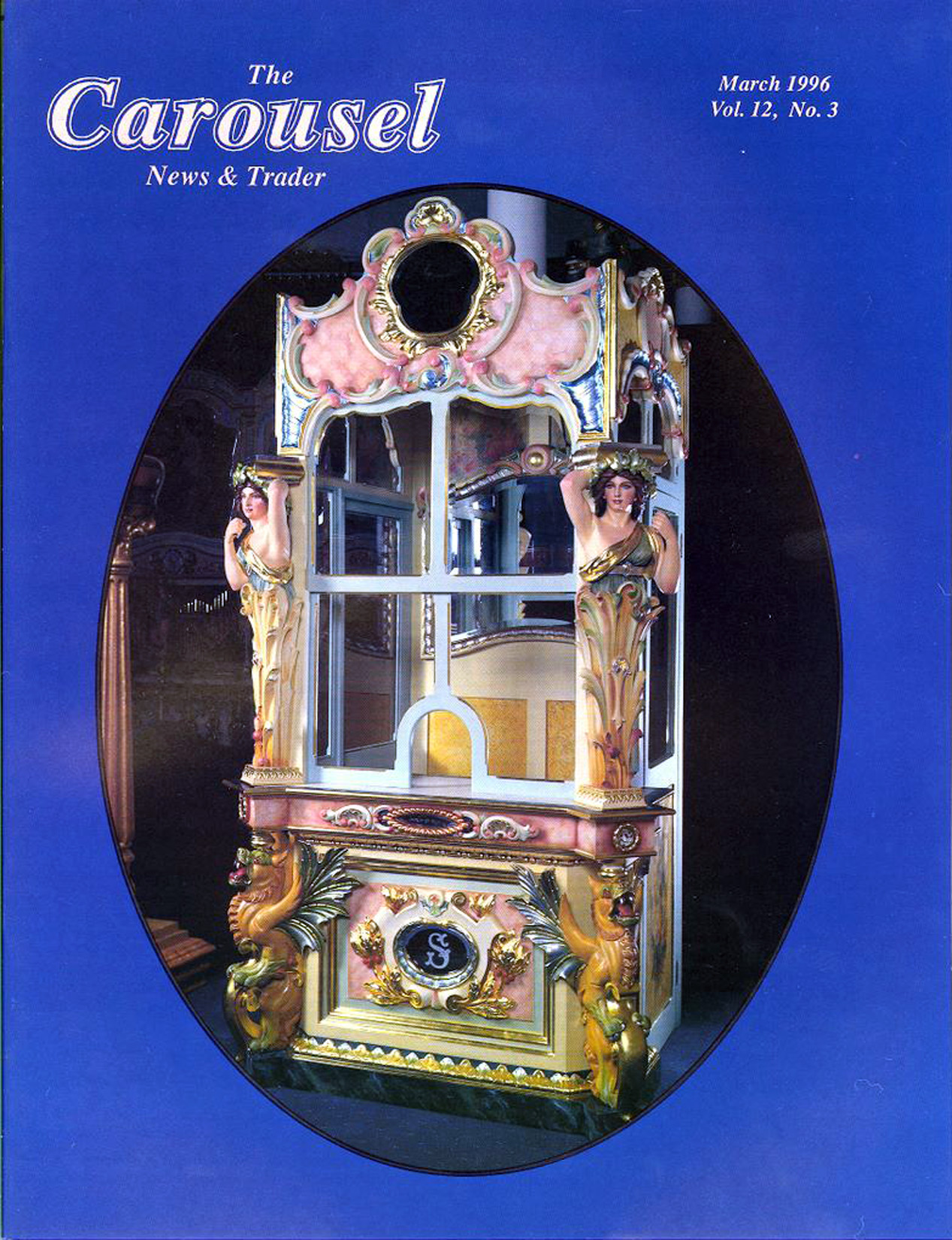 cnt_03_1996-Eden-Palais-Salon-carousel-ticket-booth